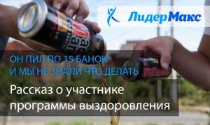 Лечение от наркомании | Ростов