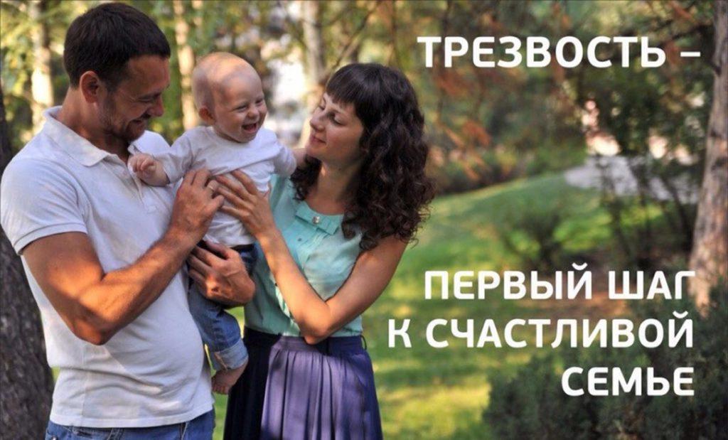 Реабилитационный центр в Новочеркасске